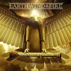 Mix #194: EWF Tribute | Feb. 18, 2016